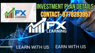 LFX LEARNING FOREX PVT LIMITED | Investment Business plan 8778283957 | CIVITAAZ LEARNING Tamil plan